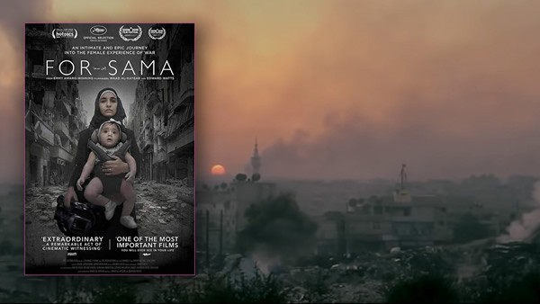 FOR SAMA (FEMINIST CINEMA EVENT)